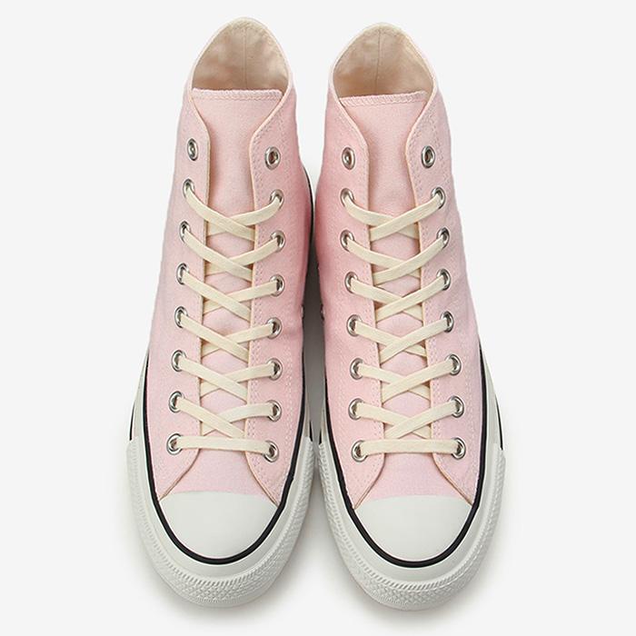 converse sakura sneakers front