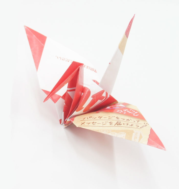 Kitkat paper packaging folded into origami