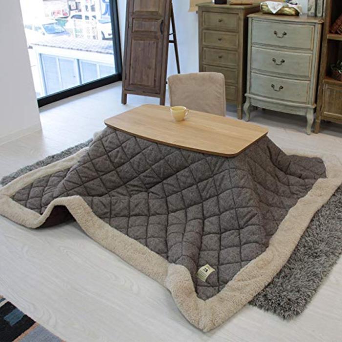 azumaya rectangle table with blanket