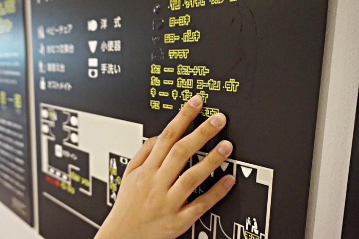 braille neue typeface shibuya experiment