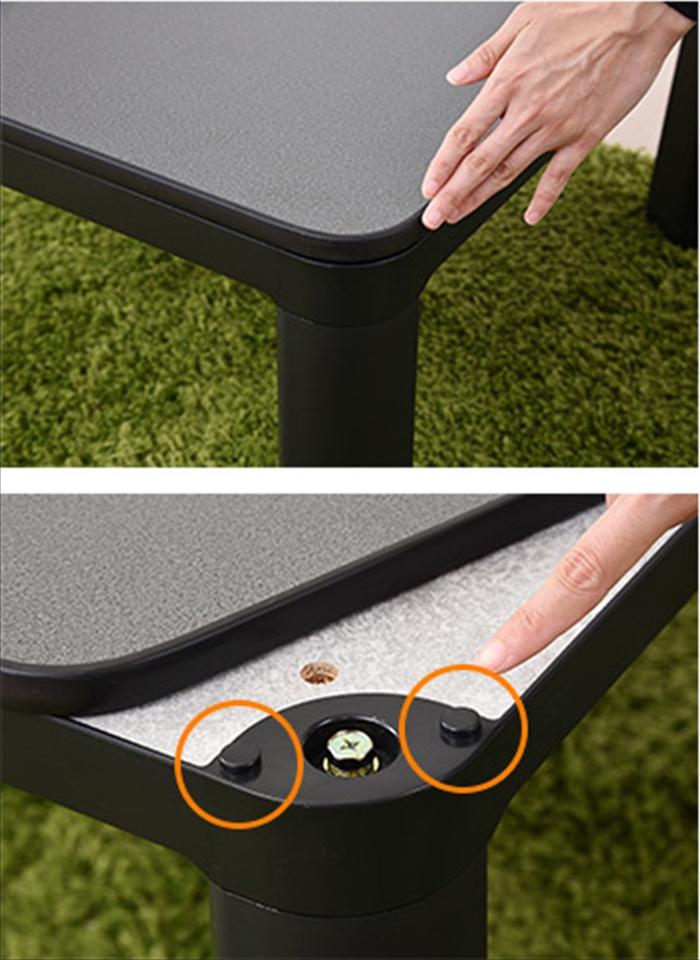yamazen heated kotatsu table legs philips screw
