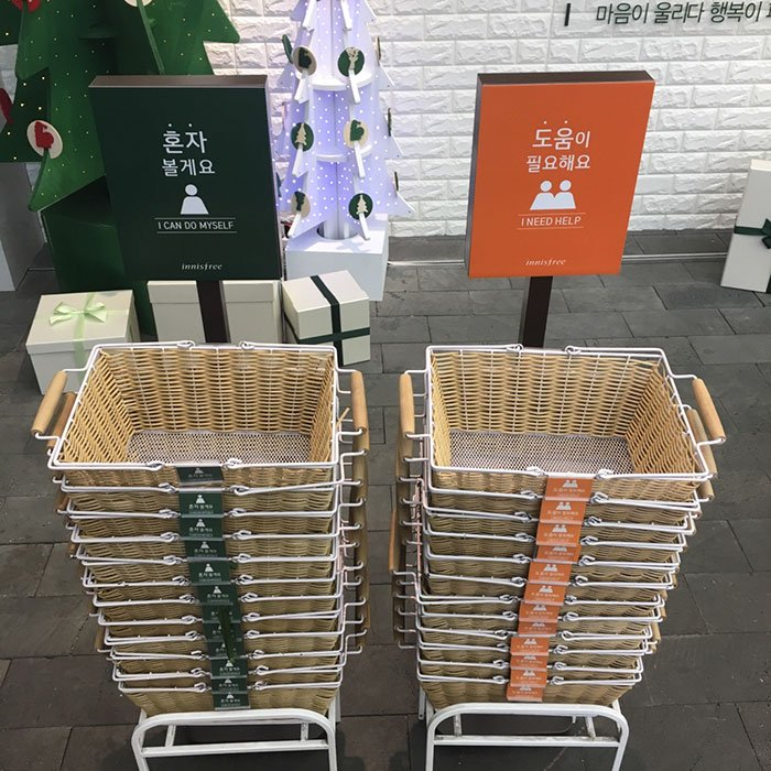 Two Types of Shopping Baskets at an Innisfree Store