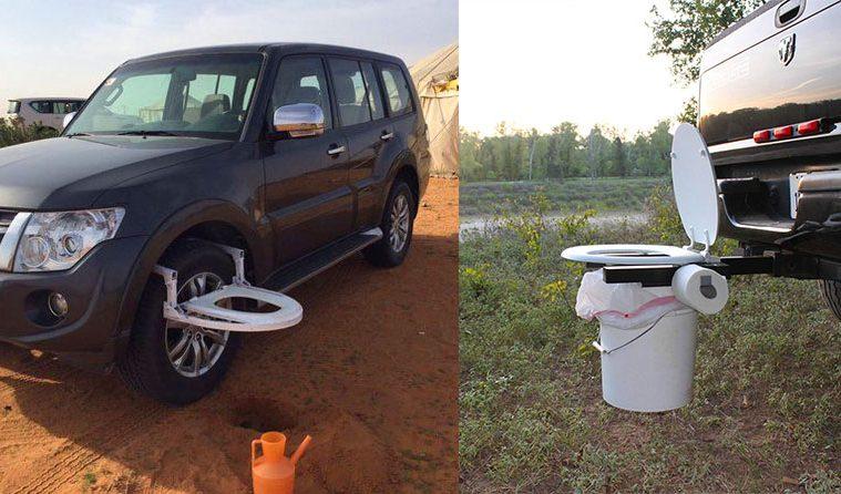 car toilet seat