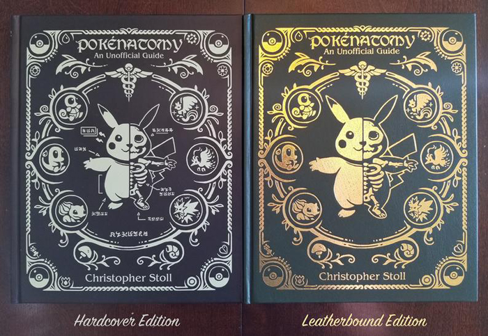 pokenatomy the pokemon anatomy book hardcover leatherbound