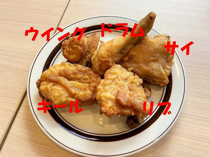 All-You-Can-Eat KFC chicken on plate