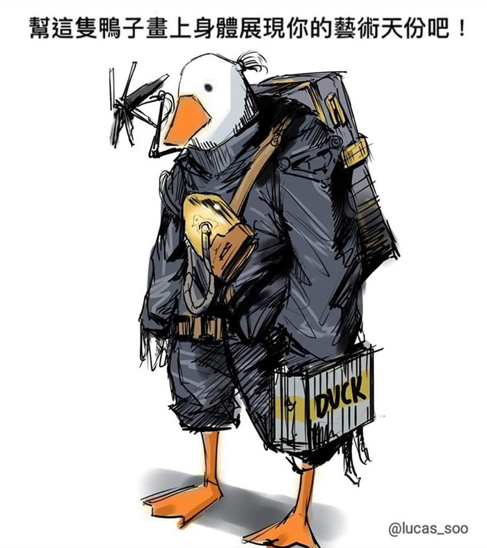 Duck in Death Stranding Costume Drawing Based on Draw a Duck Template