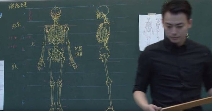 Taiwanese Instructor Human Skeleton Chalkboard Drawing