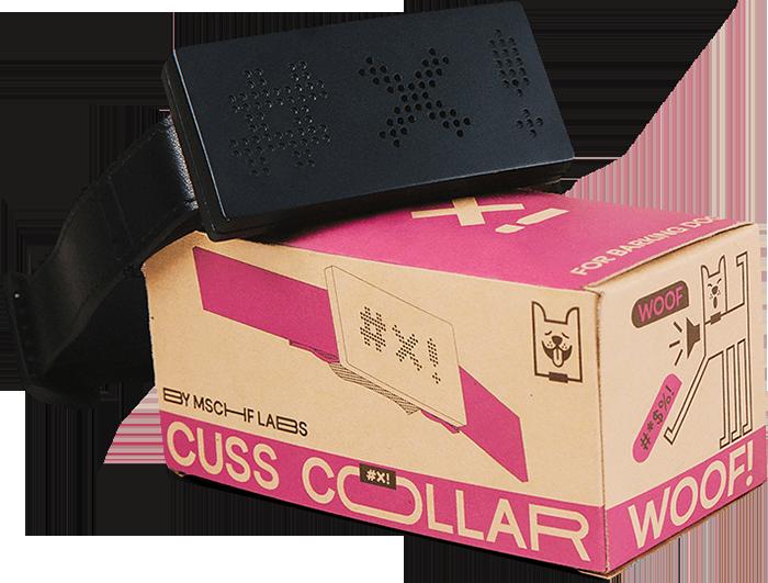 cursing dog collar box