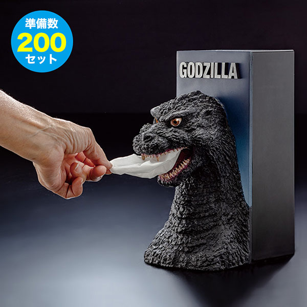 simulation of the godzilla tissue dispenser in use