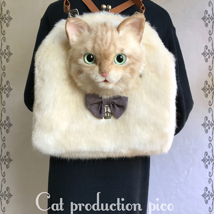 Cat-shaped Backpack with Ribbon