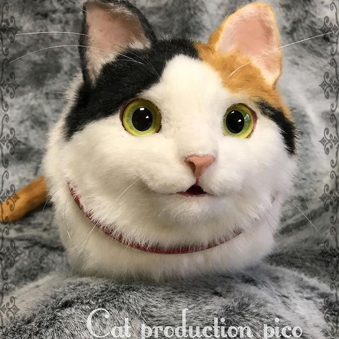 Realistic Cat-shaped Handbag Facial Features