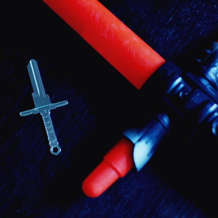 crossguard laser key