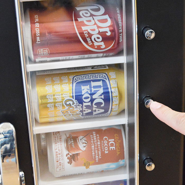 thanko beverage cooler dispenser