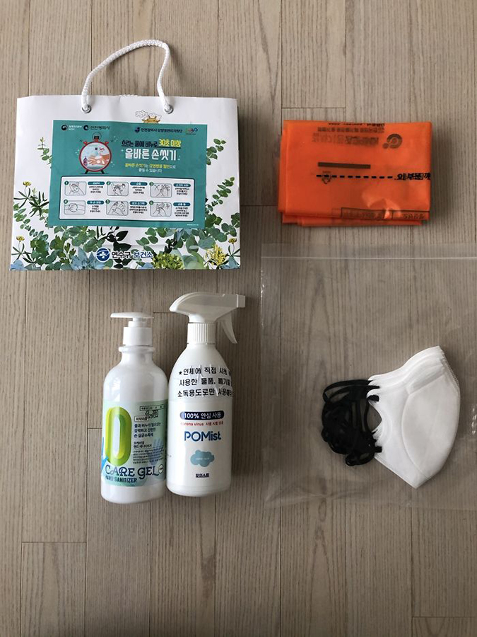 face mask anti-virus spray and garbage disposal bag from the south korean government comfort package