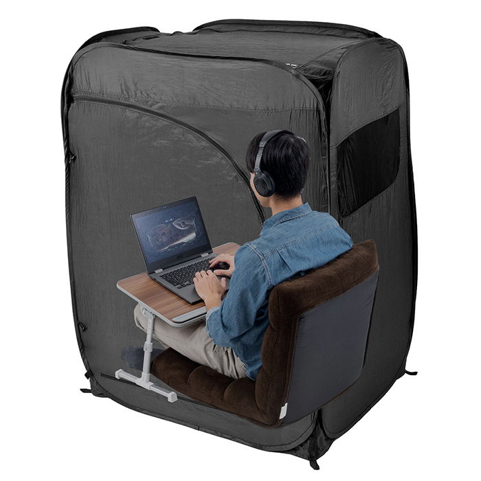 portable gaming space