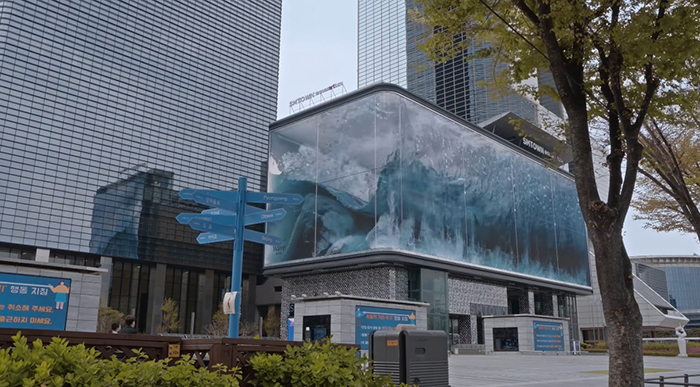 Biggest Outdoor Advertising Screen in South Korea