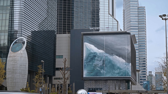 Public Media Art #1 Wave with Anamorphic Illusion in Seoul