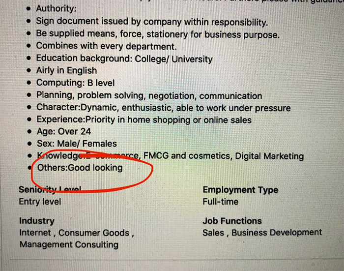 applying for a job should be good looking