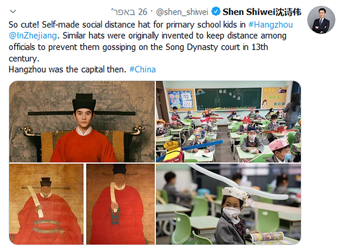 chinese students wear ancient hats physical distancing