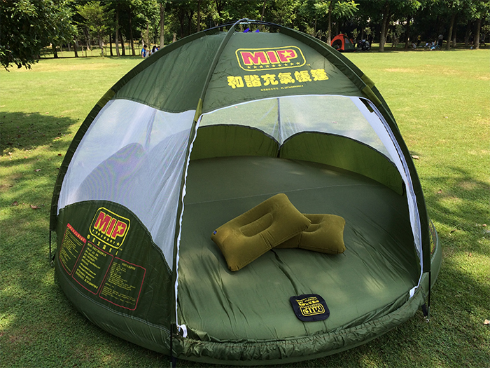 hmsport camping tent for land or water
