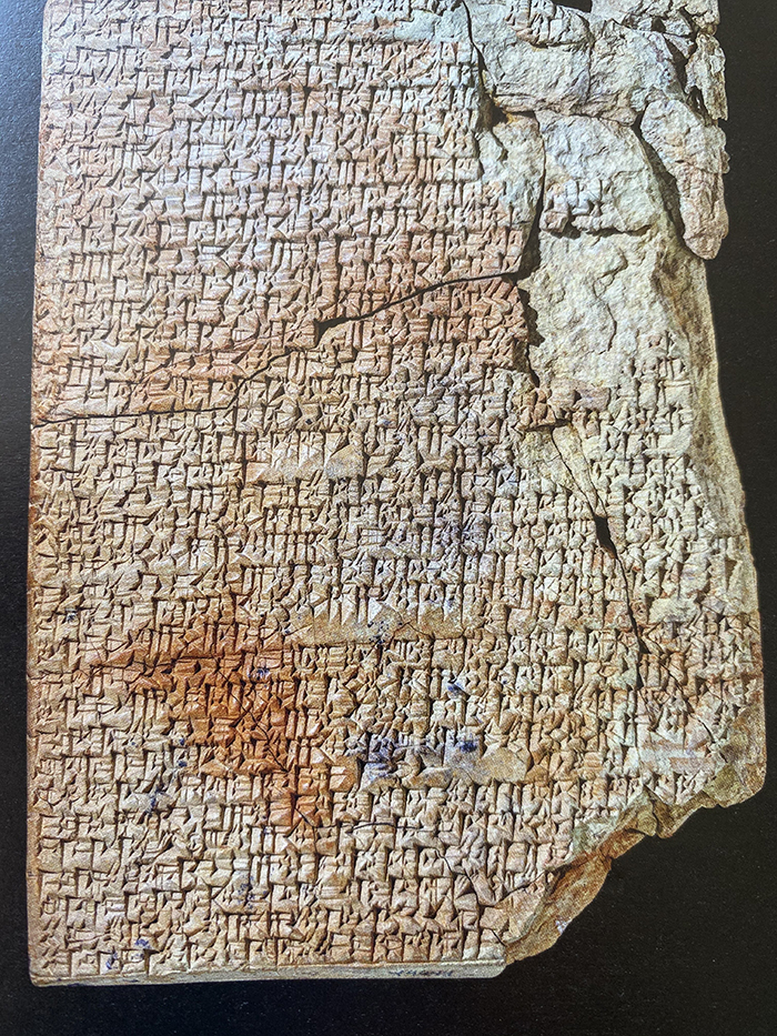 babylonian meal recipe tablet
