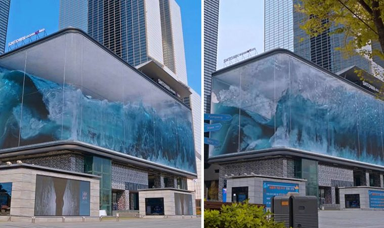 crashing wave Anamorphic Illusion