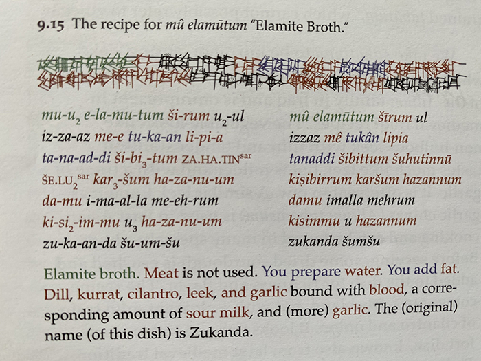 elamite broth recipe