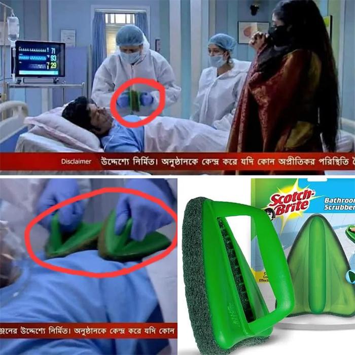 funny tv show scenes low cost defibrillator