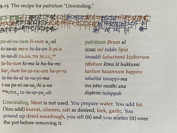 unwinding recipe