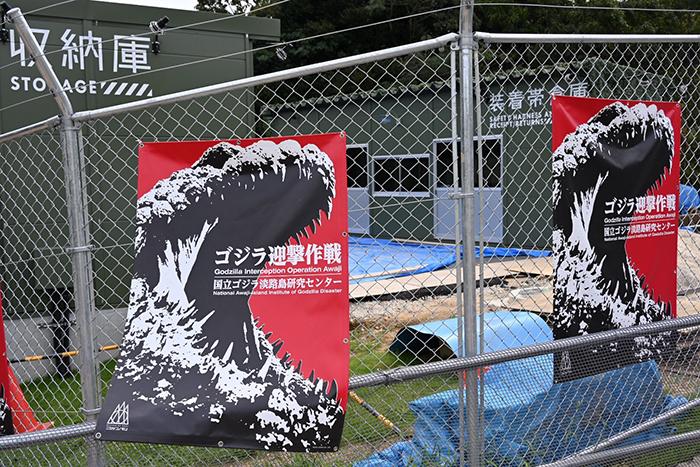 godzilla interception operation awaji poster by riku2006