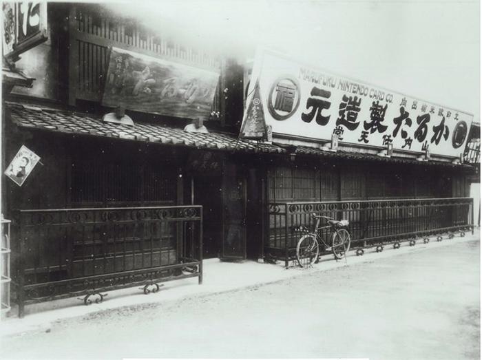 nintendo first headquarter in kyoto japan