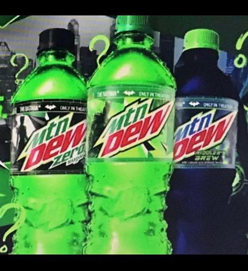 mountain dew riddler's brew leaked photos