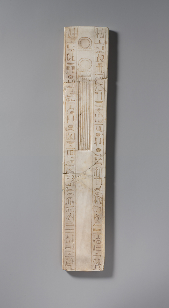 model of a scribe's palette inscribed for amenhotep