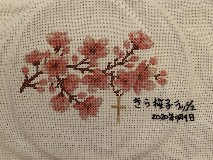 counted-thread embroidery art cherry blossoms with cross
