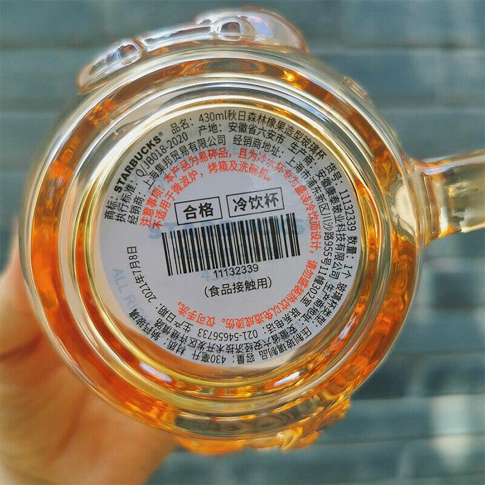 starbucks china glass acorn mug