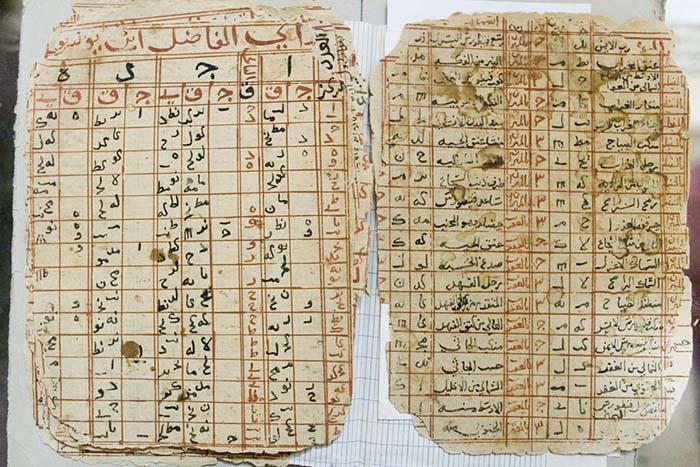 tabelas de astronomia antiga timbuktu